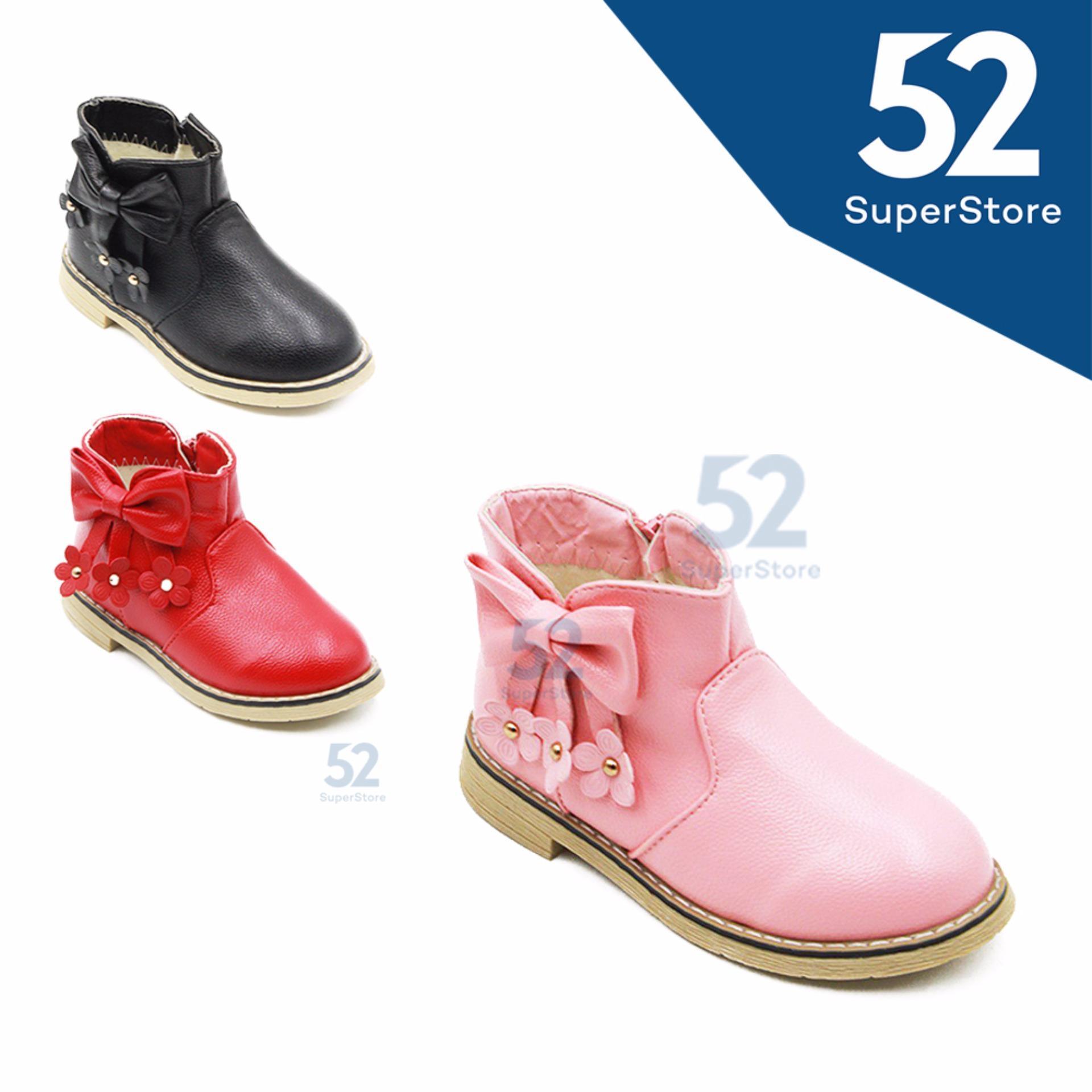 DEA Sepatu Anak Boot 1611-116 Pink Size 26/31