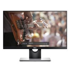 Review Tentang Dell Monitor Led 23 Inch S2316H