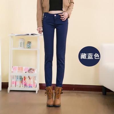 Harga Denim Warna Perempuan Slim Celana Pensil Bottoming Celana Biru Tua Online