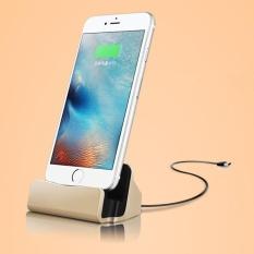 Meja Charger Charge dan Sync Stand untuk IPhone 7 6 S PLUS 6 S 6 6 Plus 5 S 5 Desktop Charger Iphone Warna: Emas-Intl