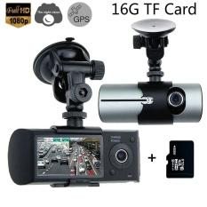 DHN Dual Dash Kamera DVR Mobil R300 dengan GPS dan G-Sensor 2.7