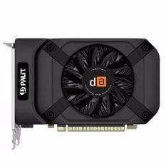 Digital Alliance GeForce GTX 1050Ti GDDR5 4GB 128Bit - Hitam