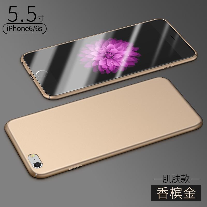matte keras shell ponsel set ponsel. Source · Ditambah 6 Plus/