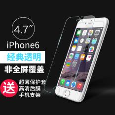 IPhone6 Kaca pelindung layar HP IPHONE 6 s plus Kaca pelindung layar layar penuh ditutupi dengan anti-pelindung layar yang blu-ray sangat tipis stiker layar HP 4.7