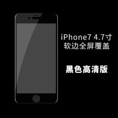 Jual Plus Iphone7 3D Apple Anti Blue Surface Glass Film Mobile Phone Film Original