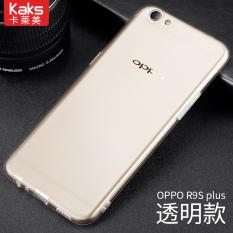 6 plus/iphone6 lengan silikon matte tipis soft shell shell telepon. Source · Ditambah Casing HP Oppor9s Casing Silikon Transparan .