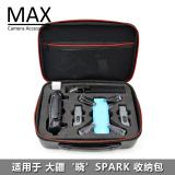 Jual Dji Tas Travel Tahan Air Box Tas Tangan Badan Kamera Set Grosir