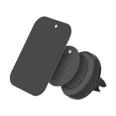 Beli Dodocool Portable 360 Rotasi Universal Magnetic Kendaraan Mount Air Vent Bracket Stand Holder Untuk Iphone 6 6 Plus 5 5C 5 S 4 4 S Samsung Smartphone Gps Intl Intl Murah Hong Kong Sar Tiongkok