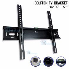 Harga Dolphin Breket Penompang Tv Led Lcd Pdp 26 55 Flexible Terbaru