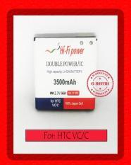 HTC G14 SENSATION Z710E BL39100 BL11100 BG58100 G21 DESIRE V VC VT X T328 BATTERY BATRE BATERAI DOUBLE POWER 3500Mah HIFI GARANSI 6 BULAN 906781