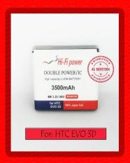 HTC G17 EVO 3D BG86100 SENSATION BATTERY DOUBLE POWER GARANSI 6 BULAN BATRE BATERAI BATTERY 3500MAH  HIFI 906785