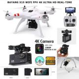 Spesifikasi Drone X15 Wifi Fpv 4K Ultra Hd Real Time Online