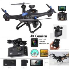 Drone X183 UPGRADE 4K 16MP Camera GPS Brushless