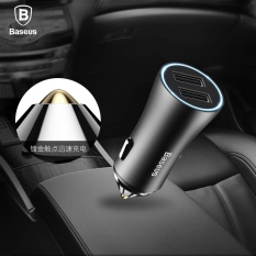 Tips Beli Dual Usb Car Charger Charger Mobil Charger Ponsel Cepat Charger Travel Adapter Untuk Iphone Samsung Huawei Xiao Mi Ponsel Intl Yang Bagus