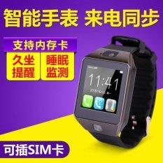 DZ09 Masih Besar Grosir Langsung Cerdas Dewasa AdultBluetooth Anti Perangkat Terjatuh Anak Smart Positioning Watch-Intl