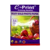 Harga E Print Silky Gold Photo Paper 260 Gsm A4 20 Lembar New