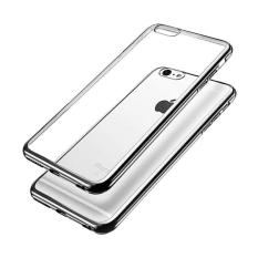 EastJava Softcase Silicon Jelly Case List Shining Chrome for Apple iPhone 6s / 6 - Silver