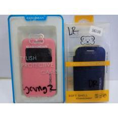 Easybear Samsung Sarung Buku Handphone Flipshell Leather Case Wallet Kulit Casing Case Cover Samsung Young 2 G130 Foto Asli.