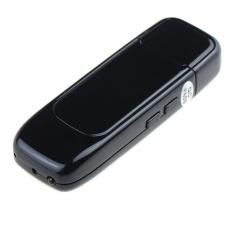 Easybuy Mini Spy HD IR Night Vision DVR Hidden Camera USB DiskVideoRecorder Cam
