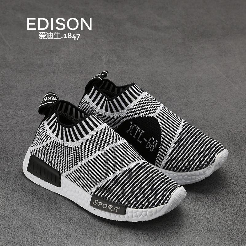 Harga Edison Musim Gugur Baru Anak Anak Sepatu Sneakers Sepatu Anak Satu Set