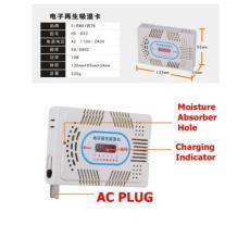 Eirmai SIlica Gel Elektrik HC-63C Dehumidifier for Camera Dry Box