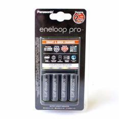 Jual Eneloop Panasonic Pro Charger 2500 2550 Am Isi 4 Batt 2 Jam K Kj55Hcd40E Eneloop Asli