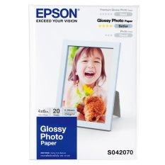 Diskon Besarepson 4R Glossy Photo Paper 50 Sheets