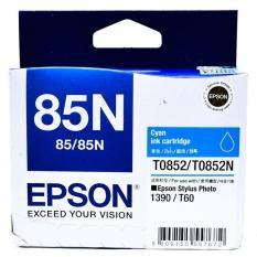 EPSON INK CARTRIDGE 85N CYAN (C13T122200)