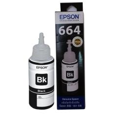 Epson T6641 Tinta Botol Epson L Series Original Hitam Di Jawa Barat