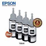 Harga Epson Tinta Botol Set Original T6641 Black 4Pcs Original