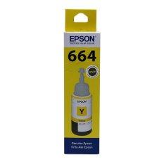 Jual Epson Tinta T6644 Kuning Grosir