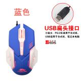 Toko Jual Es Serigala T2 Gemini Usb Kabel Menjadi Cahaya Gaming Mouse
