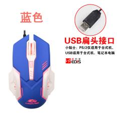 Spesifikasi Es Serigala T2 Gemini Usb Kabel Menjadi Cahaya Gaming Mouse Beserta Harganya