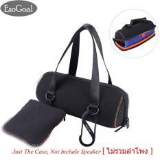 Esogoal Portable Case Untuk J Bl Pelindung Zipper Soft Cover Bag Box Untuk Nirkabel Bluetooth Speaker J Bl Charge3 Esogoal Murah Di Tiongkok