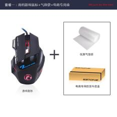 Beli Estone Baru X7 Kabel Usb Wired Mouse Led Breathing Light Gaming Mice Black Intl Murah Tiongkok