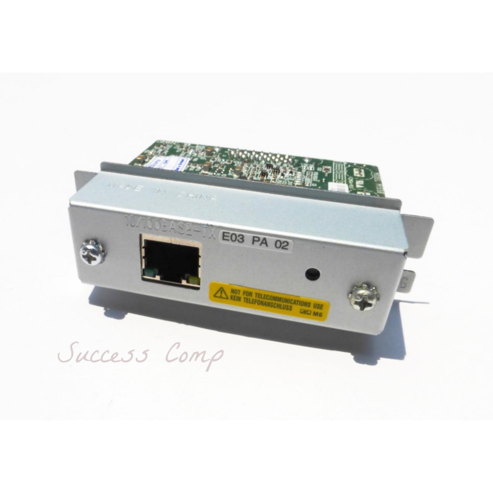 Beli Epson 220 Head Tmu New Ethernet Port Tm U210 Original