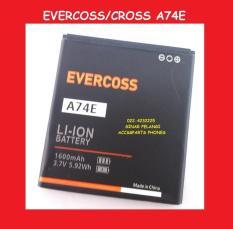 EVERCOSS CROSS WINNER T COMBO A74E 1600Mah BATTERY BATERAI 904854