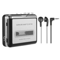 Spesifikasi Ezcap Usb Cassette Capture Kaset Tape To Mp3 Konverter Ke Komputer Stereo Hi Fi Kualitas Suara Mega Bass Audio Music Player Dengan Earphone Oem Terbaru