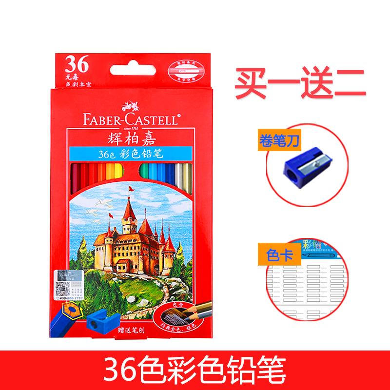 Jual Faber Castell Warna Berminyak Warna Memimpin Pensil Warna Tiongkok