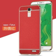 Fashion Leather Protective Back Cover Case For Oppo R7 Plus (Red) - intl