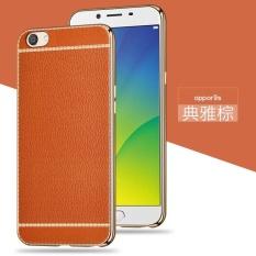 Fashion Lengkeng Kulit Pelindung Kembali Tudung Case/Anti Jatuh Ponsel Cover/Tahan Guncangan Ponsel Case untuk OPPO R9s- INTL