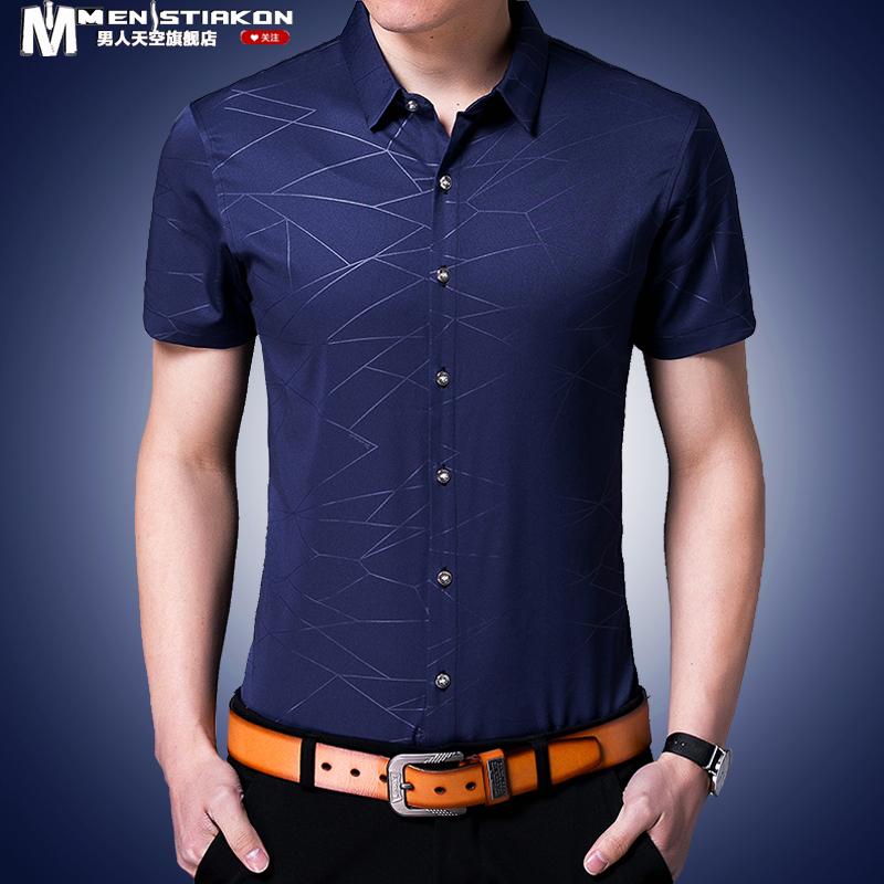 Diskon Fashion Pria Slim Pria Muda Kemeja Lengan Pendek Kemeja Biru Tua Baju Atasan Kaos Pria Kemeja Pria Oem Di Tiongkok
