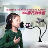 Jual Fleksibel Stand Mikrofon Bop Dan Smartphone Holder Universal Ori