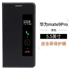 Com Merupakan E-commerce atau Pusat Belanja Online Terpercaya Dalam Menjual Dompet Kulit Case Telepon Penutup Telepon Penuh Menutupi Kasus Bisnis For Huawei Mate9 PRO/Huawei Mate9 Porsche (1 X Case + 1 X Layar Film) -Internasional