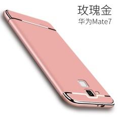 untuk Huawei Mate 7 Case Huawei Mate 7 Cover Shell Super Slim Smooth & Mate Keras Sampul Belakang Ponsel Kasus untuk Huawei Ascend Mate7 Handphone Casing-Intl
