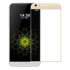 Berapa Harga Untuk Lg G5 Premium Full 3D Cuvred Cover 3Mm 9 H Tempered Glass Screen Protector Intl Di Tiongkok