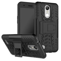 For LG K10 2017 Case Heavy Duty Armor Shockproof Rugged Silicone Rubber Hard Back Phone Case Cover For LG K10 2017 With Stand - intl