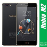 Toko Noziroh Tempered Glass Pelindung Layar Untuk Nubia M2 Noziroh