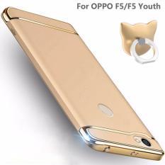 Spesifikasi Untuk Oppo F5 Slim Tipis 3In1 Fashion Mewah Hard Case Plastik Internasional Bagus
