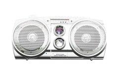 Fudai Fd-218rc Radio Dan Cassette Player - Silver By Homewaresku.